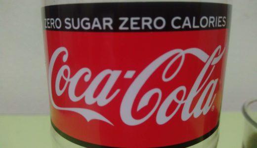 ロカボ飲料『コカ・コーラゼロ』を飲むと血糖値はどれくらいあがるか?実験してみた!