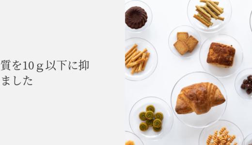 無印良品『糖質10g以下のパン&お菓子』を食べると血糖値はどれくらいあがるか?実験してみた!