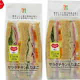 いまセブンイレブンの糖質オフ飯が熱い!低糖質サンドイッチを食べると血糖値はどれくらいあがるか?