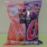 ロカボ蒟蒻(こんにゃく)ゼリー『ぷるんと蒟蒻ゼリーカロリーゼロ』を食べると血糖値はどれくらいあがるか?実験してみた!